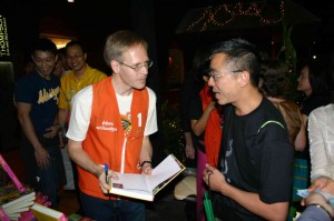251_5190 PCS signing