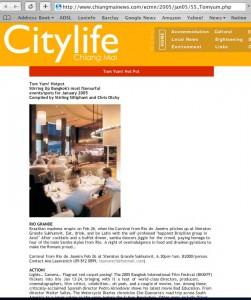 VT City Life 05-0101a