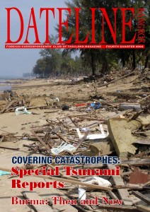 VT FCCT dateline_4th_2004 cover