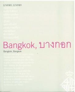 Bangko Bangkok catalogue Barcelona