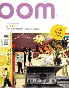 Oom intv 08-04 cover001 sml