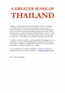 ULtimate Library A GREATER SENSE OF THAILAND.doc 1
