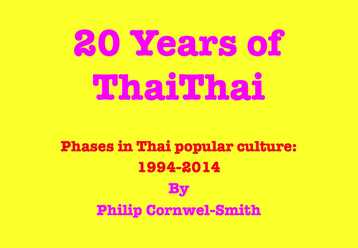 20 Years of Thai Thai talk title