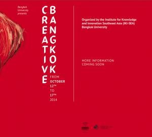 Creative Bangkok logo