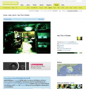 Lomography VT in October 2014-06-30 at 00.09.07
