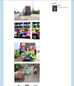 Screen Shot 2014-06-29 at 20.09.04