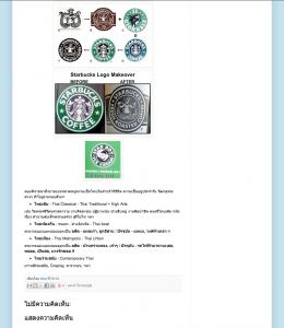 Screen Shot 2014-06-29 at 20.09.12
