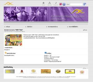 VTZ CULTURE MINISTRY 2014-06-29 at 23.48.55