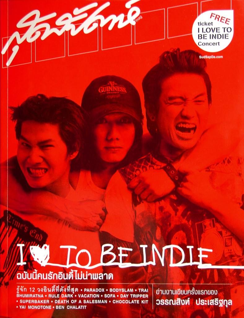 A  SkIndy I heart indie JG 040616 003 copy