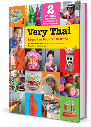 Verythai Book